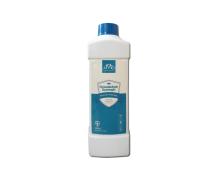 澳米环保德国甲醛清除剂【进口】
